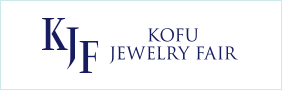 KOFU JEWELRY FAIR